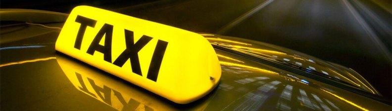тарифы в такси
