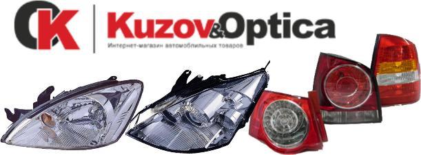 Оптика TYC